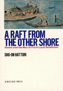 A RAFT FROM THE OTHER SHORE